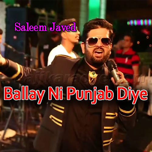 Bally Ni Punjab Diye Shere Jatiye - Karaoke MP3 - Saleem Javed Mp3