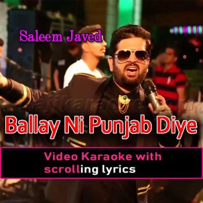 Bally Ni Punjab Diye Shere Jatiye -  Video Karaoke Lyrics