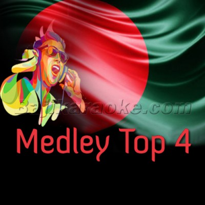 Bangla Medley Top 4 - Karaoke Mp3 | Modern Songs