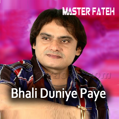 Bhali Duniya Paaye Karavaro - Karaoke Mp3