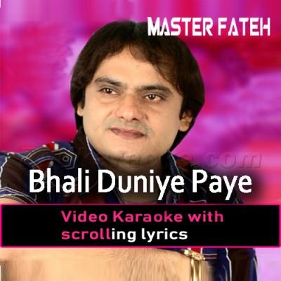 Bhali Duniya Paaye Karavaro - Video Karaoke Lyrics