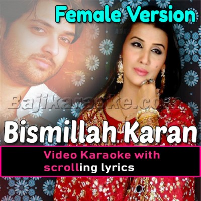 Bismillah Karan - Female Version -  Video Karaoke Lyrics
