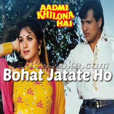 Bohat Jatate Ho Chah Hum Se - Karaoke Mp3