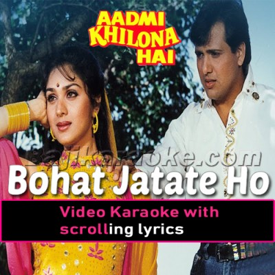 Bohat Jatate Ho Chah Hum Se - Video Karaoke Lyrics