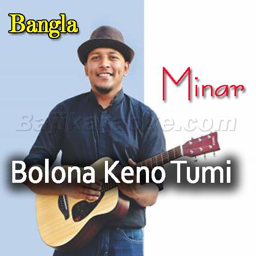 Bolona Keno Tumi Bohudur - Karaoke  Mp3