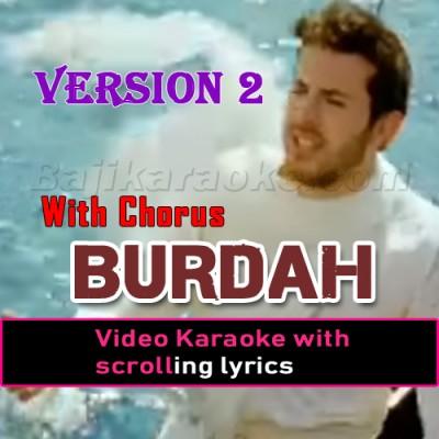 Maula Ya Salli Wa Sallim - Version 2 - With Chorus - Video Karaoke Lyrics