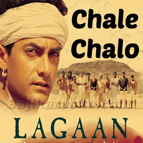 Chale Chalo - Lagaan - Karaoke Mp3