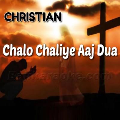 Chalo Chaliye Aj Dua Dy Liye - Christian - Karaoke Mp3
