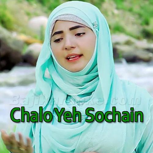 Chalo Yeh Sochain Hum Aaj Milke - Karaoke  Mp3