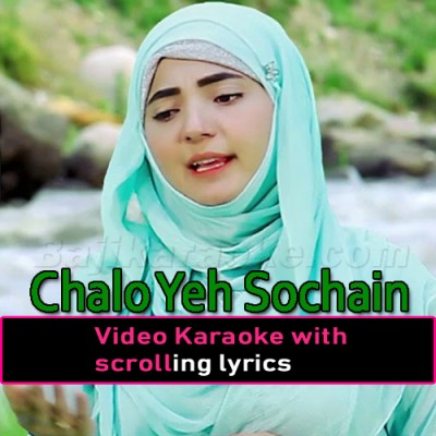 Chalo Yeh Sochain Hum Aaj Milke - Video Karaoke Lyrics