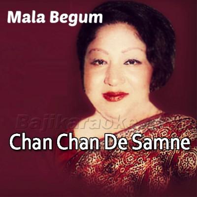 Chan Chan De Samne Aa Gaya - Pagri Sambhal Jatta - Karaoke Mp3 | Mala Begum - Nazir Begum
