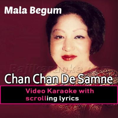 Chan Chan De Samne Aa Gaya - Pagri Sambhal Jatta - Video Karaoke Lyrics | Mala Begum - Nazir Begum