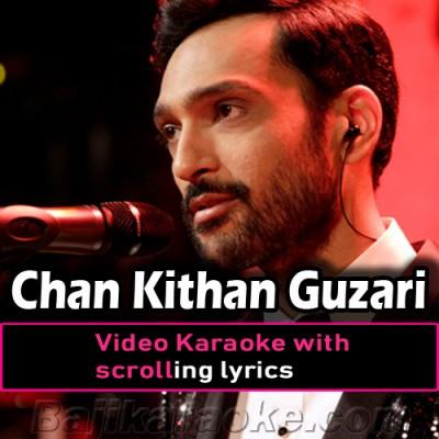 Chan Kithan Guzari Ayi - Video Karaoke Lyrics