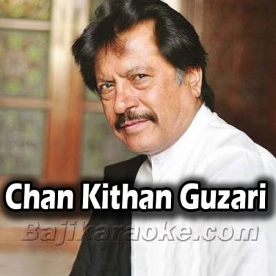 Chan Kithan Guzari Aayi Raat Ve - Karaoke Mp3 | Attaullah Khan Esakhelvi