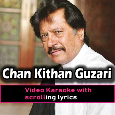 Chan Kithan Guzari Aayi Raat Ve - Video Karaoke Lyrics | Attaullah Khan Esakhelvi