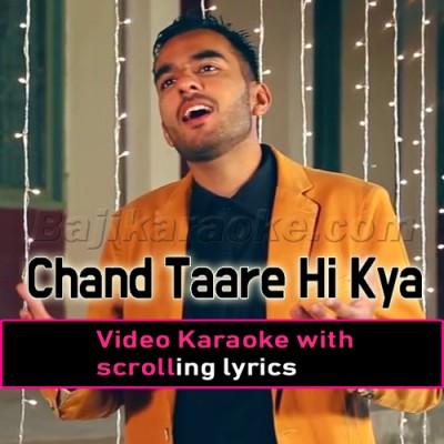 Chand Taare Hi Kya Dekhte Reh Gaye - Islamic Naat - Video Karaoke Lyrics | Milad Raza Qadri