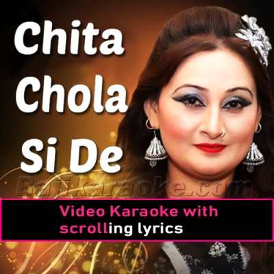 Chita chola Si De Darzi - Saraiki - Female Version - Video Karaoke Lyrics