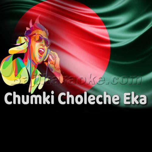 Chumki Choleche Eka Pothe - Bangla - Karaoke Mp3 | Khurshid Alam - Dost Dushman