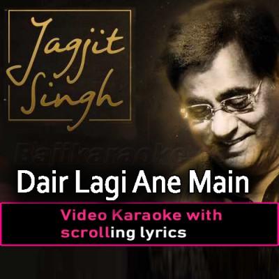 Dair Lagi Aane Mein Tumko -  Video Karaoke Lyrics