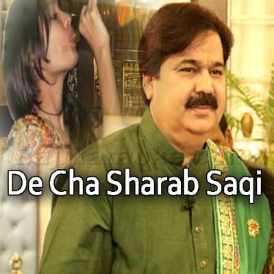 De Cha Sharab Saqi - Karaoke  Mp3