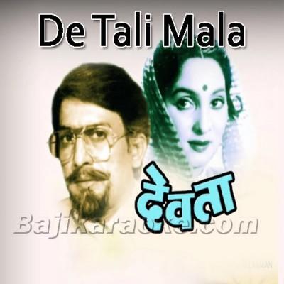 De Tali Mala - Marathi - Karaoke Mp3