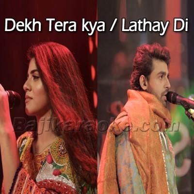 Dekh Tera Kya rang / Lathay Di Chaadar - Coke Studio - karaoke Mp3 | Farhan Saeed - QB