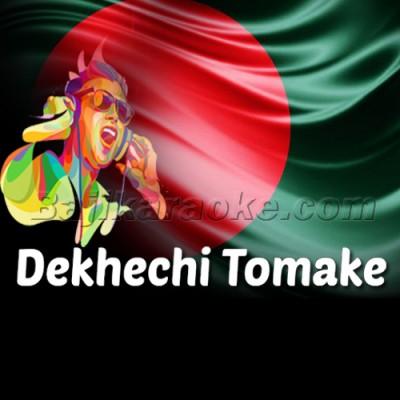 Dekhechi Tomake Shoroter Shishire - Bangla Gazi Mizan - Karaoke  Mp3