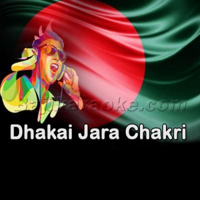 Dhakai Jara Chakri Go Kore - Bangla - Karaoke Mp3