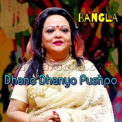 Dhano Dhanyo Pushpo - Karaoke Mp3 | Sabina Yasmin