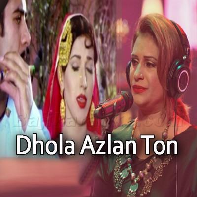 Dhola Azlan Ton Reshma Teri - Karaoke  Mp3