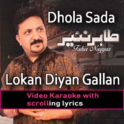 Dhola Sada - Lokan Diyan Gallan Wich -  Video Karaoke Lyrics