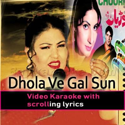 Dhola Ve Gal Sun Dhola - Video Karaoke Lyrics