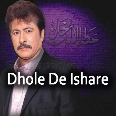 Dhole De Ishare Utte - Karaoke  Mp3
