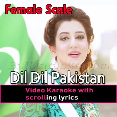 Dil Dil pakistan - Female Scale - Video Karaoke Lyrics