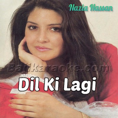 Dil Ki Lagi Kuch - Karaoke Mp3