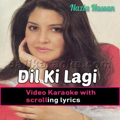 Dil Ki Lagi Kuch - Video Karaoke Lyrics