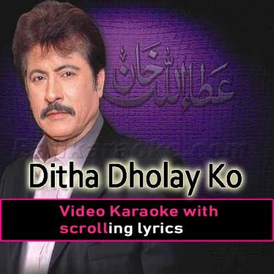 Ditha Dholay Koon Gairan De Naal -  Video Karaoke Lyrics