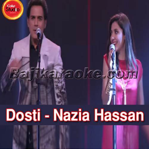 Dosti - Original Version - Karaoke  Mp3