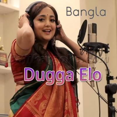 Dugga Elo - Karaoke Mp3 - Bangla