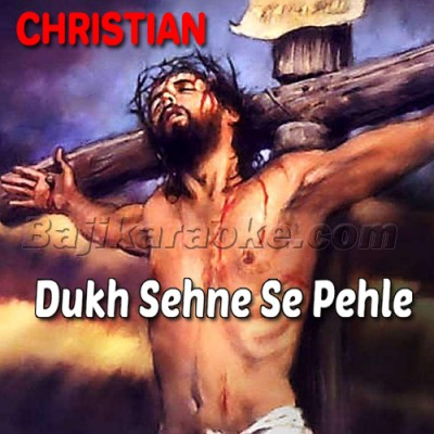 Dukh Sehne Se Pehly Main - Christian - Karaoke Mp3