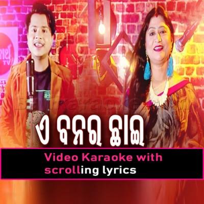 E bana Ra Chhai - Video Karaoke Lyrics