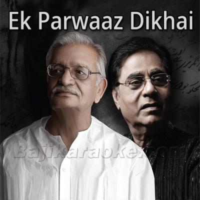Ek Parwaaz Dikhayi Di - Ghazal - Karaoke Mp3 | Jagjit Singh