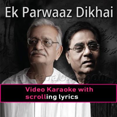 Ek Parwaaz Dikhayi Di - Ghazal - Video Karaoke Lyrics | Jagjit Singh