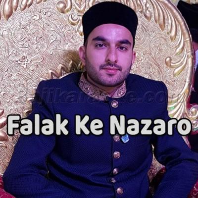 Falak Ke Nazaro - Islamic Naat - Karaoke Mp3 | Milad Raza Qadri