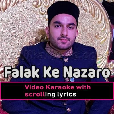 Falak Ke Nazaro - Islamic Naat - Video Karaoke Lyrics | Milad Raza Qadri