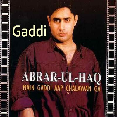 Gaddi - Karaoke Mp3   Abrar Ul Haq