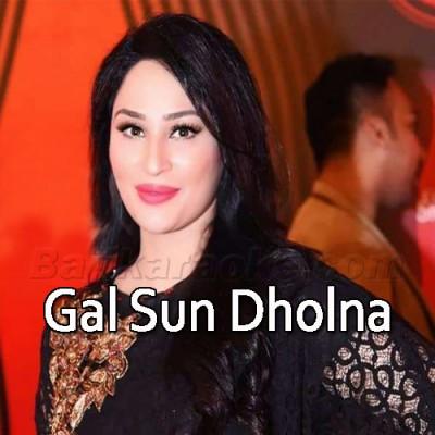 Gal Sun Dholna - Karaoke Mp3 | Humera Arshad