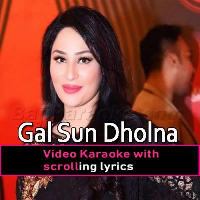 Gal Sun Dholna - Video Karaoke Lyrics | Humera Arshad