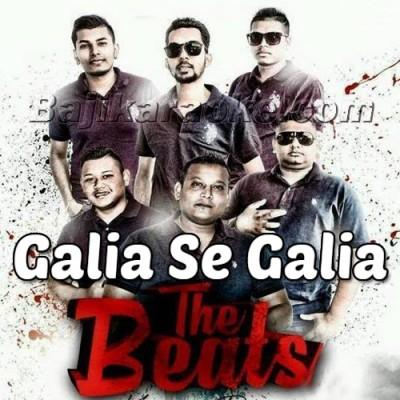 Galia Se Galia - Beats Vol 9 - Karaoke Mp3