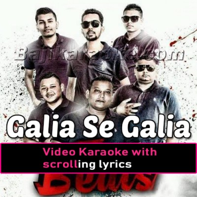 Galia Se Galia - Beats Vol 9 - Video Karaoke Lyrics